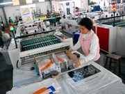 越南今年前8月工业生产指数小幅增长
