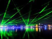 九月起每周五、六、日传统艺术表演将在还剑湖畔举行