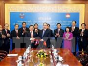 阮善仁与老挝建国阵线中央主席赛宋蓬·丰威汉举行会谈