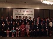 河内证券交易所出席2016年大湄公河次区域证券交易所所长级会议