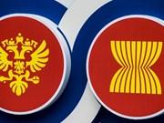 俄罗斯与东盟注重促进商业教育的合作