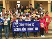 """联合国教科文组织表彰""""越南农村爱心捐书项目"""""""