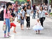 全国各地纷纷举行活动庆祝越南国庆节71周年