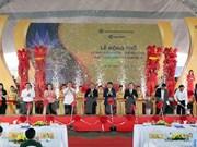 阮春福总理出席金龟公园动工仪式