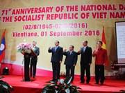 越南驻外使领馆陆续举行活动庆祝国庆71周年