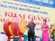 越南政府总理阮春福出席河内阮廷沼特教学校新学年开学典礼