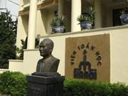 越南数学高级研究院同法国国家发展研究院签署合作协议