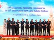 东盟与中国通过海上意外相遇原则