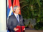 越南国庆71周年庆祝活动在阿根廷和古巴举行