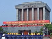 世界各国领导向越南党、国家领导人致贺电 祝贺越南国庆71周年