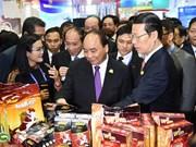 商标品牌保护与发展——东盟与中国共同关心的问题