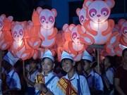 越南平顺和凉山两省为儿童举行各项活动庆祝中秋节