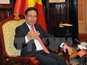 范平明副总理赴委内瑞拉出席第十七届不结盟运动峰会