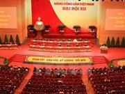 越南驻马来西亚大使馆党部学习贯彻落实越共十二大的决议