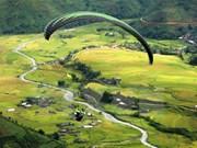 2016年穆庚寨梯田国家名胜区旅游文化周开幕