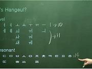 河内多所学校开展日韩语教学试点工作