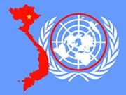 加入联合国39年后越南的地位