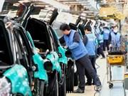 韩国企业资金涌入越南胡志明市