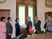 进一步加强墨西哥市与胡志明市的合作关系