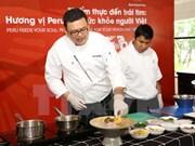2016年第2届秘鲁美食文化周在河内举行