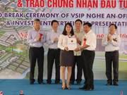 越南乂安VSIP工业园写字楼建设项目正式动工