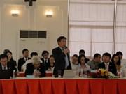 日本成为越南平阳省第一大投资来源国