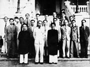 """""""黃叔沆与越南革命和广南家乡""""国家级学术研讨会在河内举行"""