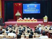 2016年第51届考古学报告会议在富寿省举行