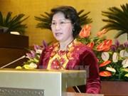 越南国会主席阮氏金银抵达万象  开始对老挝进行正式友好访问
