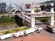 越南拟扩大与中国接壤的老街口岸经济区规模
