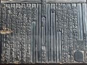 福江学校木板被列入联合国教科文组织《世界记忆工程名录》