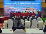 越日两国共产党召开第六次理论交流会议