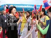 越南国会主席阮氏金银对柬埔寨进行正式友好访问