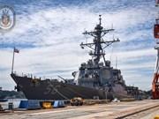 美国海军第七舰队军舰访问越南岘港市