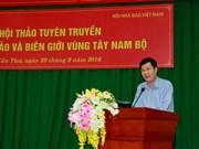 越南西南部海洋岛屿和边境地区领土主权宣传工作研讨会在芹苴市举行