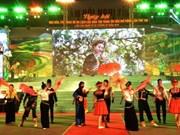 2016年西北地区各民族文化体育旅游节热闹开场