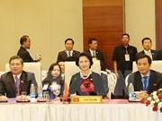 第37届东盟议会联盟大会落下帷幕并通过由越南提交的决议
