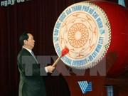 陈大光主席出席胡志明市国家大学2016年新学年开学典礼
