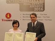 越南Vingroup集团获得《欧洲货币》杂志三大殊荣
