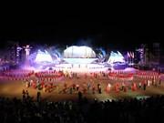 第五届亚洲沙滩运动会落下帷幕(组图)