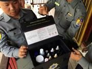 缅甸拟出台有关毒品管制的新政策