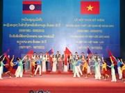 越南广南省与老挝色空省加强全面合作
