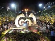 胡志明市正为2017年世界文化节积极做准备