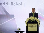 2016年亚洲合作对话工商大会在泰国举行