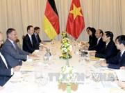 越德战略工作组召开第四次会议