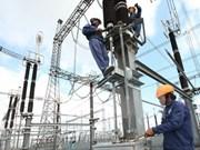 亚行向越南输电网投资计划提供逾2.31亿美元贷款