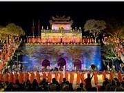 2016年河内奥黛节正式开幕