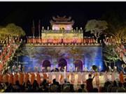 国会主席阮氏金银出席2016年河内奥黛节开幕式