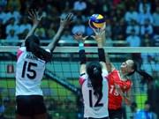 2016年越南电视台杯国际女子排球公开赛闭幕