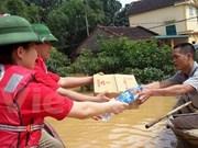 越南红十字会向中部受灾民众提供紧急援助